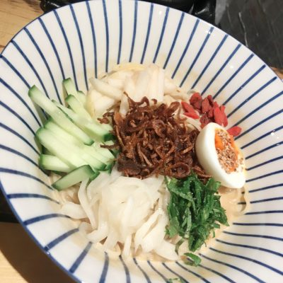 London Eats: Tang Noodle Bar